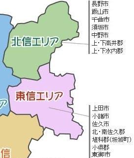 長野県エリア図